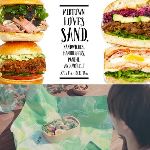 東京ミッドタウンMIDTOWN LOVES SAND. & いろはすCMのフードスタイリング | ONDweb&table