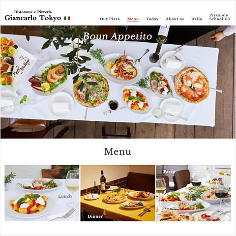 最近のお仕事 | ONDweb&table