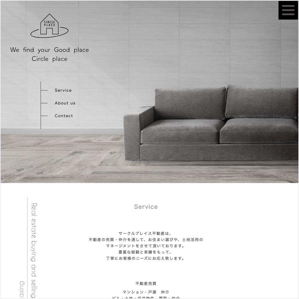 東京都足立区の建設会社「サークルプレイス不動産」 | ONDweb&table