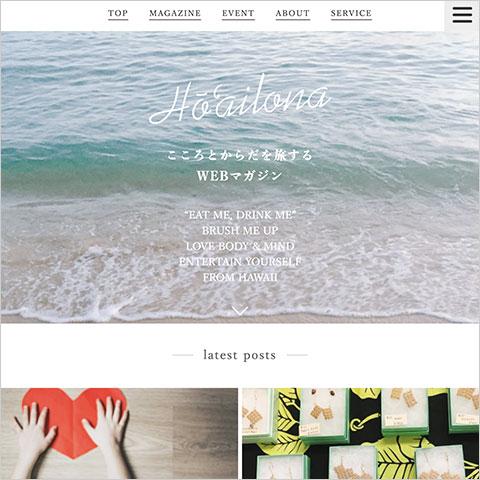 こころとからだを旅するWEBマガジン「Hōʻailona」 | ONDweb&table