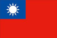 台湾 | ONDweb