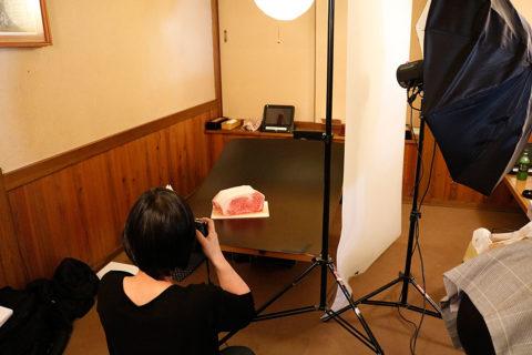 若狭牛「牛若丸」撮影 | ONDweb&table