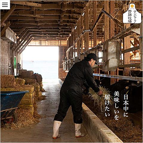食専門web制作/企画〜キービジュアルスタイリング〜コンテンツ発信 | 料理・企画 ONDtable