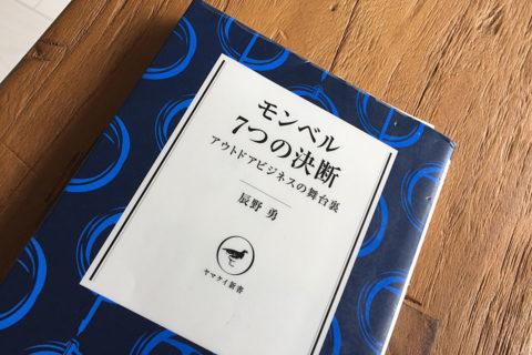 読書 | ONDweb&table