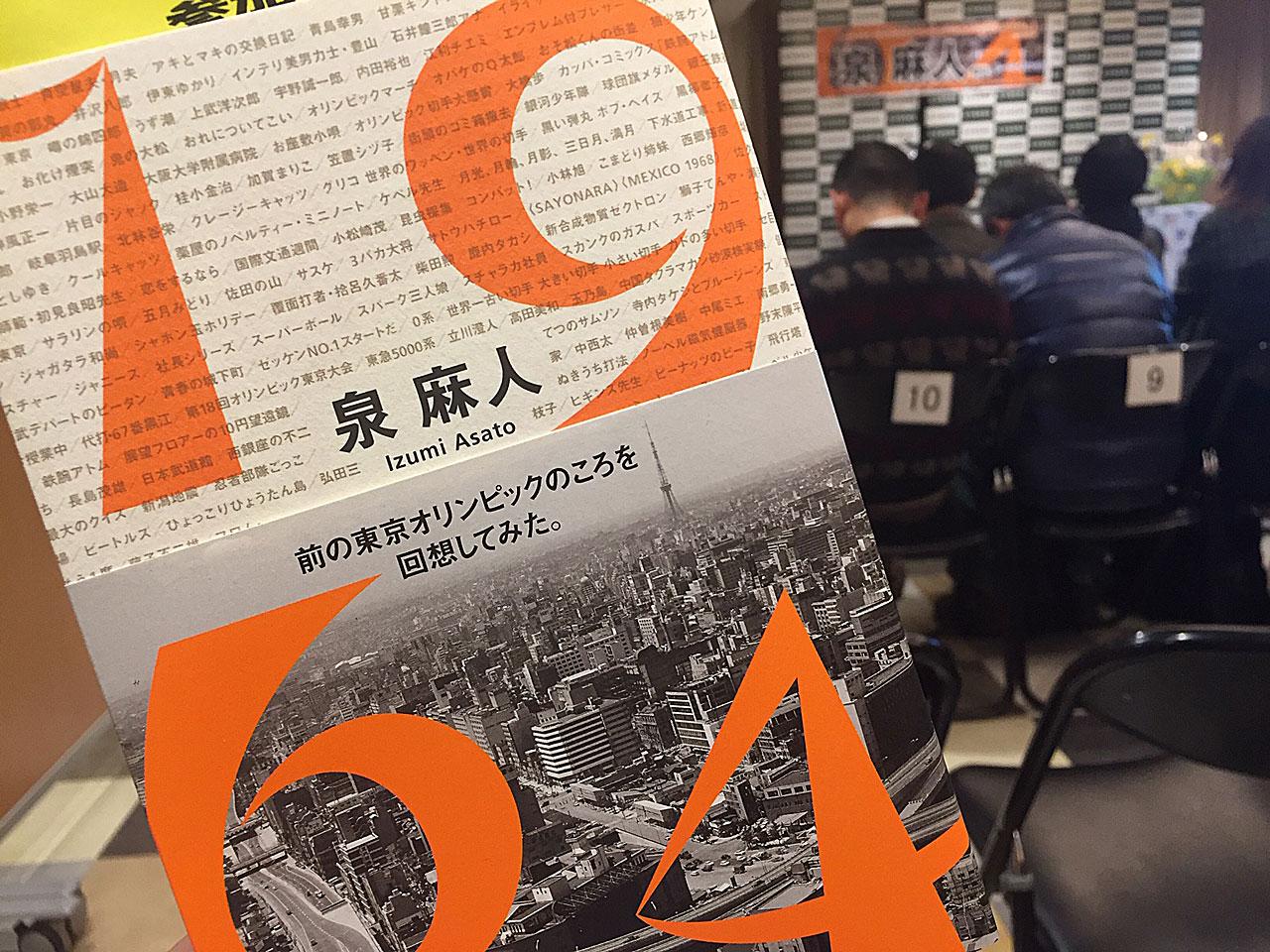 三賢社イベント | ONDweb